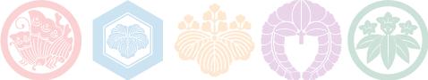 家紋は日本が世界に誇る紋章です