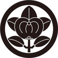 彦根橘(井伊橘)