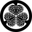 尾州三つ葵