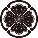 四つ鐶輪に花菱草