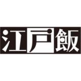 江戸飯ロゴマーク