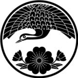 糸輪に葉付き桜に飛び鶴