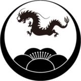 月輪に横見梅に飛翔する龍