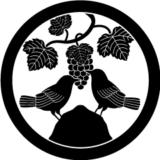 金葡萄に二羽の鳥